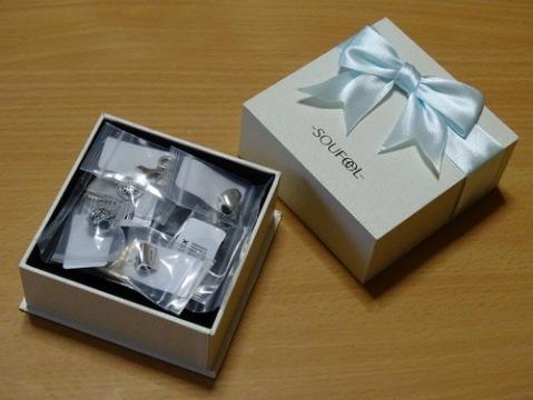 SOUFEEL - bracelet charms emballés indivituellement